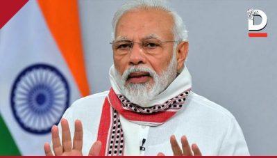 പ്രധാനമന്ത്രി നരേന്ദ്രമോദി നാളെ രാജ്യത്തെ അഭിസംബോധന ചെയ്യും