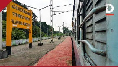 പാലക്കാട് ജില്ലയില് മേയ് 31 വരെ നിരോധനാജ്ഞ