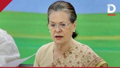 'പ്രധാനമന്ത്രിയുടെ 20 ലക്ഷം കോടി രൂപ പാക്കേജ് പ്രഖ്യാപനം ക്രൂരമായ തമാശ'; പ്രതിപക്ഷ യോഗത്തില് സോണിയാ ഗാന്ധി