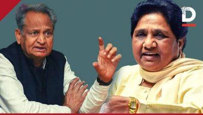 'മായാവതി സി.ബി.ഐയുടെയും എന്ഫോഴ്സ്മെന്റിന്റെയും സമ്മര്ദ്ദത്തില്'; എം.എല്.എമാര് കോണ്ഗ്രസില് ചേര്ന്നത് നിയമപരമായെന്നും ഗെലോട്ട്