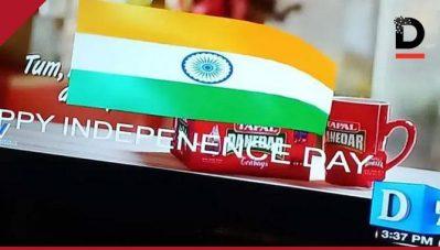 പാകിസ്താന് ചാനല് ഹാക്ക് ചെയ്യപ്പെട്ടു; ചാനലില് ഇന്ത്യന് പതാകയും സ്വാതന്ത്ര ദിനാശംസയും