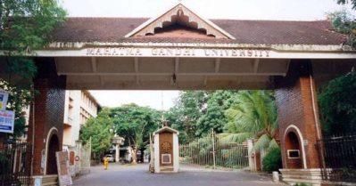 കൊവിഡ് കാലത്തും എം.ജി യൂണിവേഴ്സിറ്റിയില് അപേക്ഷ ഫീസ് കുത്തനെ വര്ധിപ്പിച്ചു; പ്രതിഷേധവുമായി ഉദ്യോഗാര്ത്ഥികള്