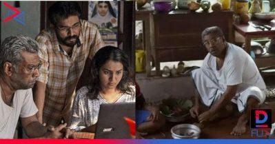 'ചിരമഭയമീ'...; ബിജു മേനോന് - പാര്വതി ചിത്രം 'ആര്ക്കറിയാ'മിലെ ഗാനം പുറത്തുവിട്ടു